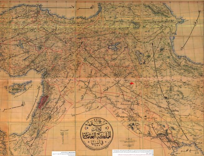 Ottoman_Asia 1893